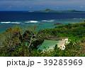 石垣島 御神崎 海の写真 39285969