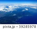 風景 空撮 晴れの写真 39285978