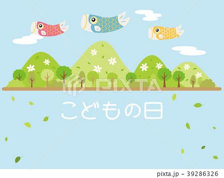 こどもの日 鯉のぼりのカード 39286326