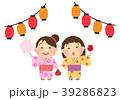 夏祭りと浴衣の子ども達のイラスト2 39286823