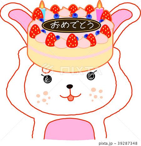 うさぎ 誕生日ケーキ かわいい おめでとうのイラスト素材 39287348 Pixta