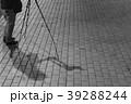 アート 39288244