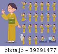 女性 着物 和服のイラスト 39291477