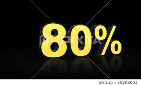 eighty 80 percent 3D rendering 39293003