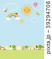 街並み 空 太陽のイラスト 39294708