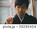 Montsuki-hakama 39295454