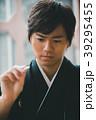 Montsuki-hakama 39295455