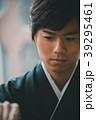 Montsuki-hakama 39295461