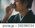 Montsuki-hakama 39296534
