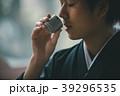 Montsuki-hakama 39296535