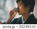 Montsuki-hakama 39296542