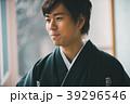 Montsuki-hakama 39296546