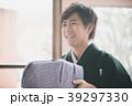 Montsuki-hakama 39297330