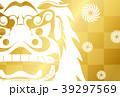 年賀状テンプレート 年賀状 獅子舞のイラスト 39297569
