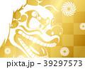 年賀状テンプレート 年賀状 獅子舞のイラスト 39297573