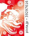 年賀状テンプレート 年賀状 獅子舞のイラスト 39297616