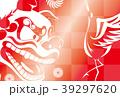 年賀状テンプレート 年賀状 獅子舞のイラスト 39297620