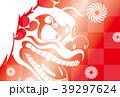 年賀状テンプレート 年賀状 獅子舞のイラスト 39297624