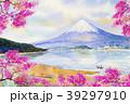 ふじ フジ 富士のイラスト 39297910