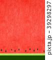 夏 スイカ 和紙のイラスト 39298297