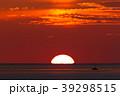 尾岱沼の夜明け 39298515