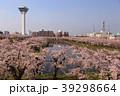 五稜郭の桜 39298664