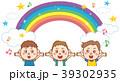 虹 子供達 音符のイラスト 39302935