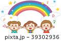 虹 子供達 音符のイラスト 39302936
