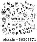 Happy Birthday Illustration Pack 39303571