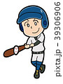 野球 スポーツ 男性のイラスト 39306906