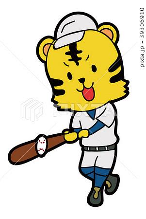 野球をする虎のイラスト素材 39306910