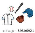 野球 バット ボールのイラスト 39306921