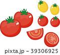 プチトマト ベクター トマトのイラスト 39306925