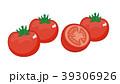 プチトマト ベクター トマトのイラスト 39306926