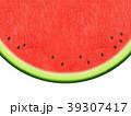 夏 スイカ 和紙のイラスト 39307417