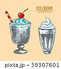 クリーム アイス 食のイラスト 39307601