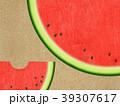 夏 スイカ 和紙のイラスト 39307617