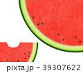 夏 スイカ 和紙のイラスト 39307622