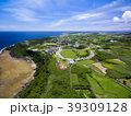 沖縄 平和祈念公園 39309128