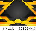 オレンジ オレンジ色 橙のイラスト 39309448