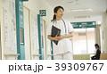 医療 看護師 39309767