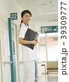 医療 看護師 ポートレート 39309777