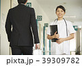病院 看護師 39309782
