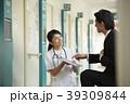 病院 説明をする看護師 39309844