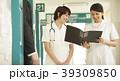廊下を歩く看護師 39309850