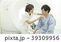 CTスキャンを受ける男性 39309956