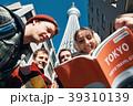 男女 外国人 東京の写真 39310139