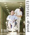 病院 車椅子 シニア男性 39310273
