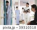 病院の廊下 39310318