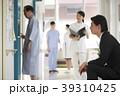 病院の廊下 39310425